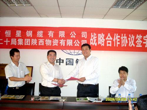 我公司与中铁二十局集团陕西物资有限公司签署战略合作协议图片